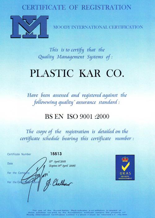 گواهینامه ، ISO 9001:2000 - سال 1384 تا 1387