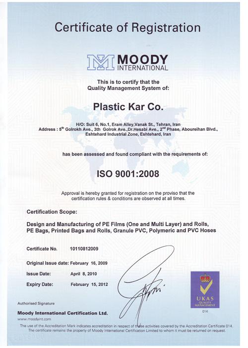 گواهینامه ، ISO 9001:2008 - سال 1389 تا 1390