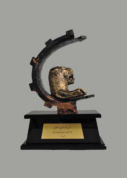 تندیس ، منتخب دهمین جشنواره تولید ملی – سال 1391